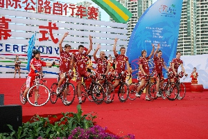 Čína – Tour of Hainan