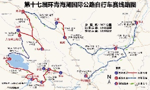 AC SPARTA PRAHA startuje  v Číně na Tour of Quinghai Lake